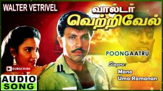 Poongaatru song from walter vetrivel tamil movie on music master, ft. sathyaraj and sukanya. composed by ilayaraja. also stars ra...