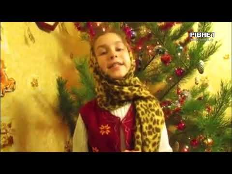 TVRivne1 / Рівне 1: Відео 9