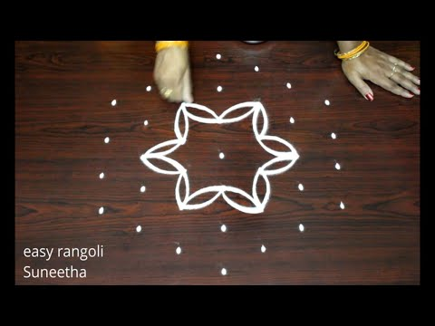 Beautiful 7x4 Dots Flower Vase rangoli & kolam Designs by easy rangoli Suneetha - Muggulu - रंगोली