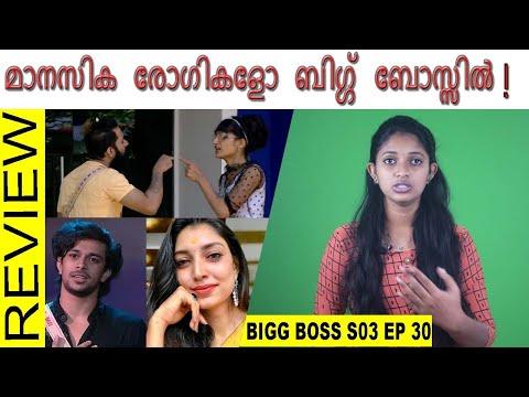 Bigg  Boss Malayalam S3 Episode 30 review !!