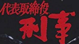 渡哲也 - ありんこ