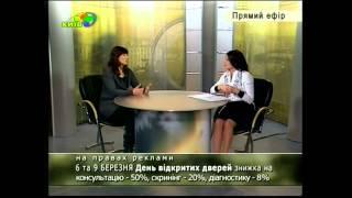 Онкологическая клиника ИННОВАЦИЯ(, 2012-03-05T11:34:13.000Z)