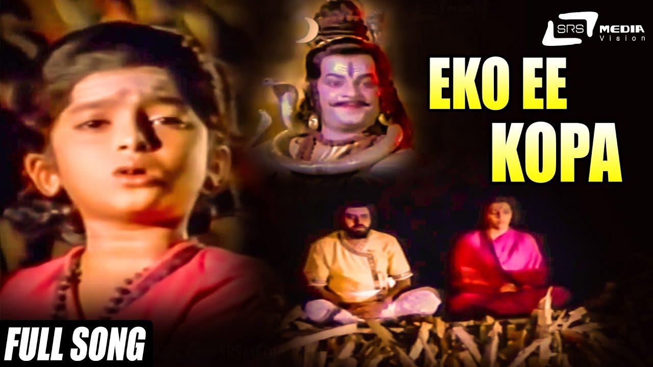 Maha Bhaktha Siriyala Promo song