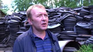 видео: Проотходы Узнать за 15 минут Переработка шин ООО Бриз
