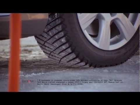 Обзор шин Goodyear Ultragrip Ice Arctic