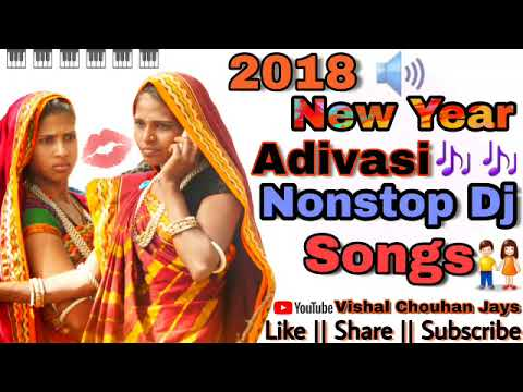 New Year Nonstop Adivasi Dj Songs || Raviraj Baghel