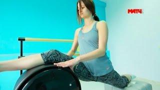 Как сесть на шпагат [Вибротренажер для быстрого шпагата! / Stretching.ru]