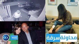 بعد السطو على منزل نانسي عجرم.. هل ثورة الجياع وصلت لبنان؟ | شير