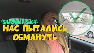 видео Где купить капоты автомобильные  в Санкт-Петербурге.