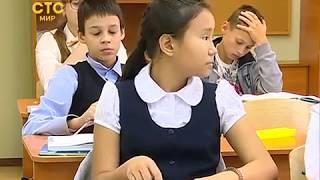 Детский стресс                      СТС-МИР.