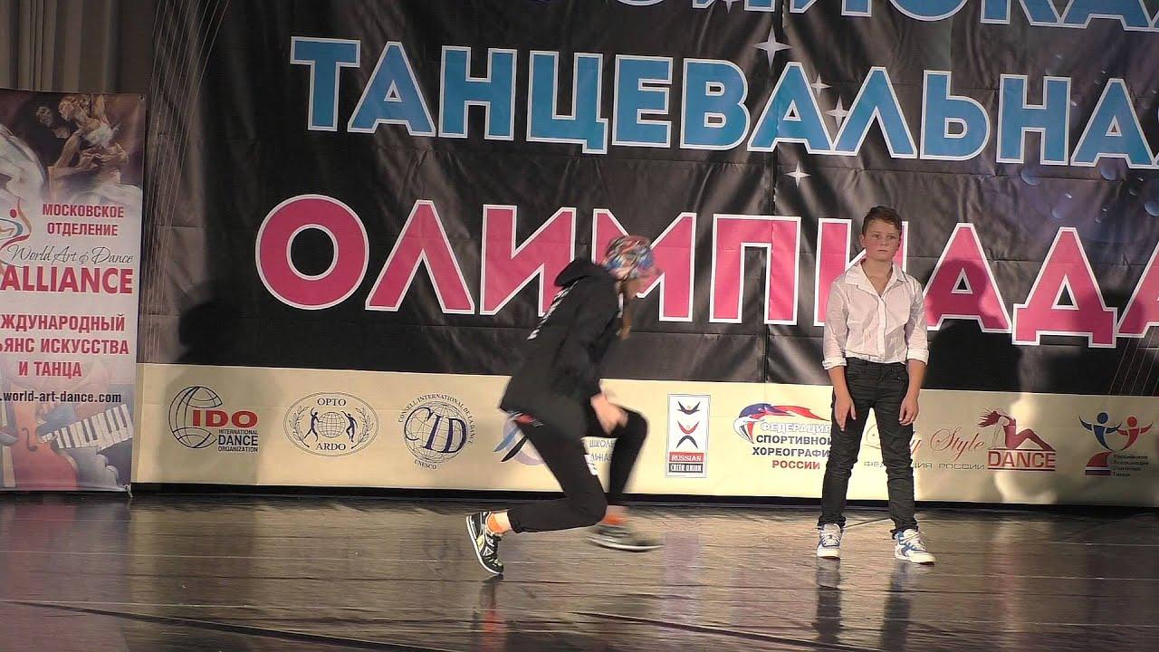 Российская Танцевальная Олимпиада 2015. Баттл в хип-хопе