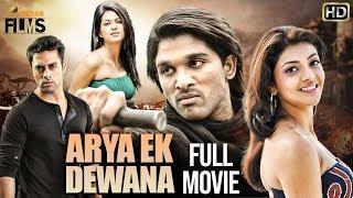 Allu Arjun Arya Ek Deewana (आर्य एक दीवाना) Hindi Dubbed Action Movie   Kajal Aggarwal   Navdeep