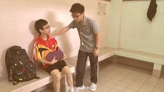 blmcss的浸信會呂明才中學  「撐香港體壇精英」全學學界微電影比賽 參賽作品  《輸了又如何》相片