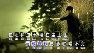 zhong hua er nu shi hao ma sakura top song sakura group