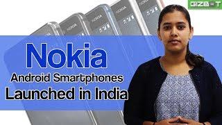 Nokia 3, 5, 6 Android Smartphones !! भारत में लॉन्च हुए नोकिया 6, नोकिया 5 और नोकिया 3 !!
