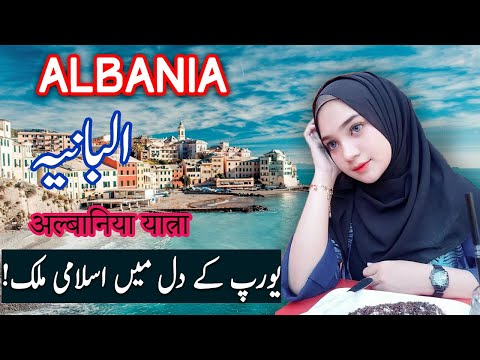Travel To Albania | History Documentary in Urdu And Hindi | Spider Tv | البانیا کی سیر