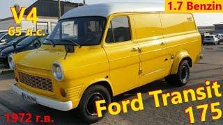 Ford Transit 175 // Авто в Германии