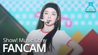 [예능연구소 직캠] Red Velvet - Umpah Umpah (IRENE), 레드벨벳 - Umpah Umpah (아이린) @Show Music Core 20190914