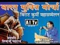 Mr.Waman Meshram speech in barabnki kurmi mahasmmelan (u.p.) Mp3