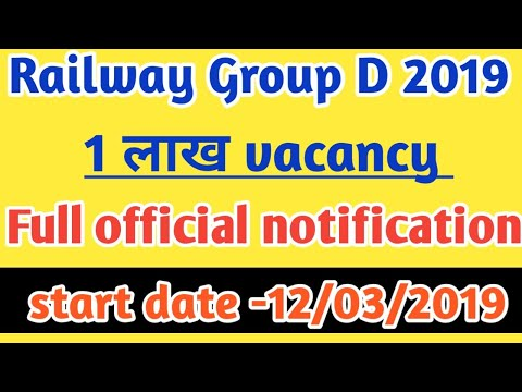 RRC Group d recruitment 2019 ||new vacancy || full details || check out Mp3