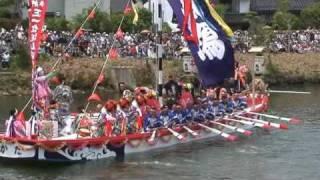 ホーランエンヤ 2009 五大地―馬潟