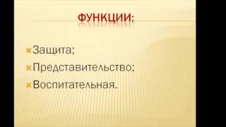 видео Управление в профессиональных союзах