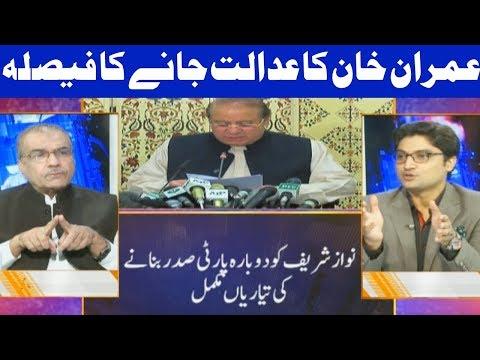 Nuqta E Nazar With Ajmal Jami - 2 October 2017 - Dunya News