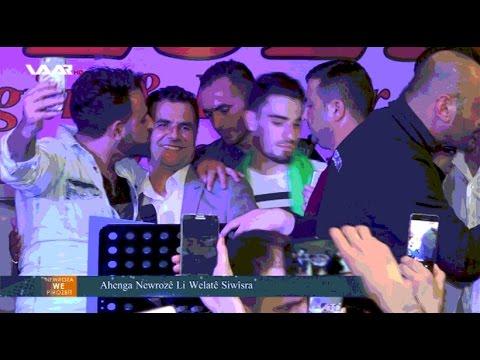Konsêrta Newrozê Li Welatê Siwîsra- Ebdulqehar Zaxoyi  WAAR TV