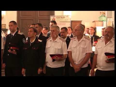 Краснодарский собор Александра Невского отметил свой престольный праздник