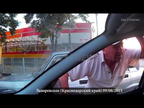 Стоимоcть Жилья в Лазаревское Отдых на Черном море Август 2015