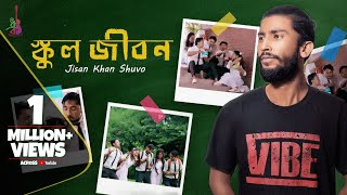 School Jibon By Jisan Khan Shuvo HD.mp4
