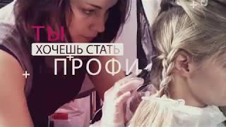 """Парикмахерские курсы при поддержке """"MATRIX"""" Тверь."""