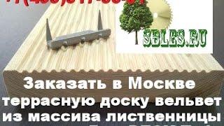 Крепёж для террасной доски купить в Москве ГвозDECK(TWIN) +7(495)517-56-01(, 2015-09-14T15:05:08.000Z)
