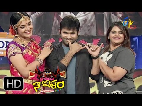 Naa Show Naa Ishtam | 28th December 2016 | Full Episode 60 | ETV Plus