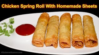 chicken spring roll with homemade sheets roll recipe with roll patti special ramadan recipe