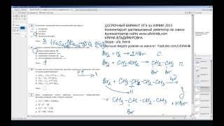 Смещение химического равновесия Принцип Ле-Шателье Увеличение давления Задание 31 Химия ЕГЭ 2016