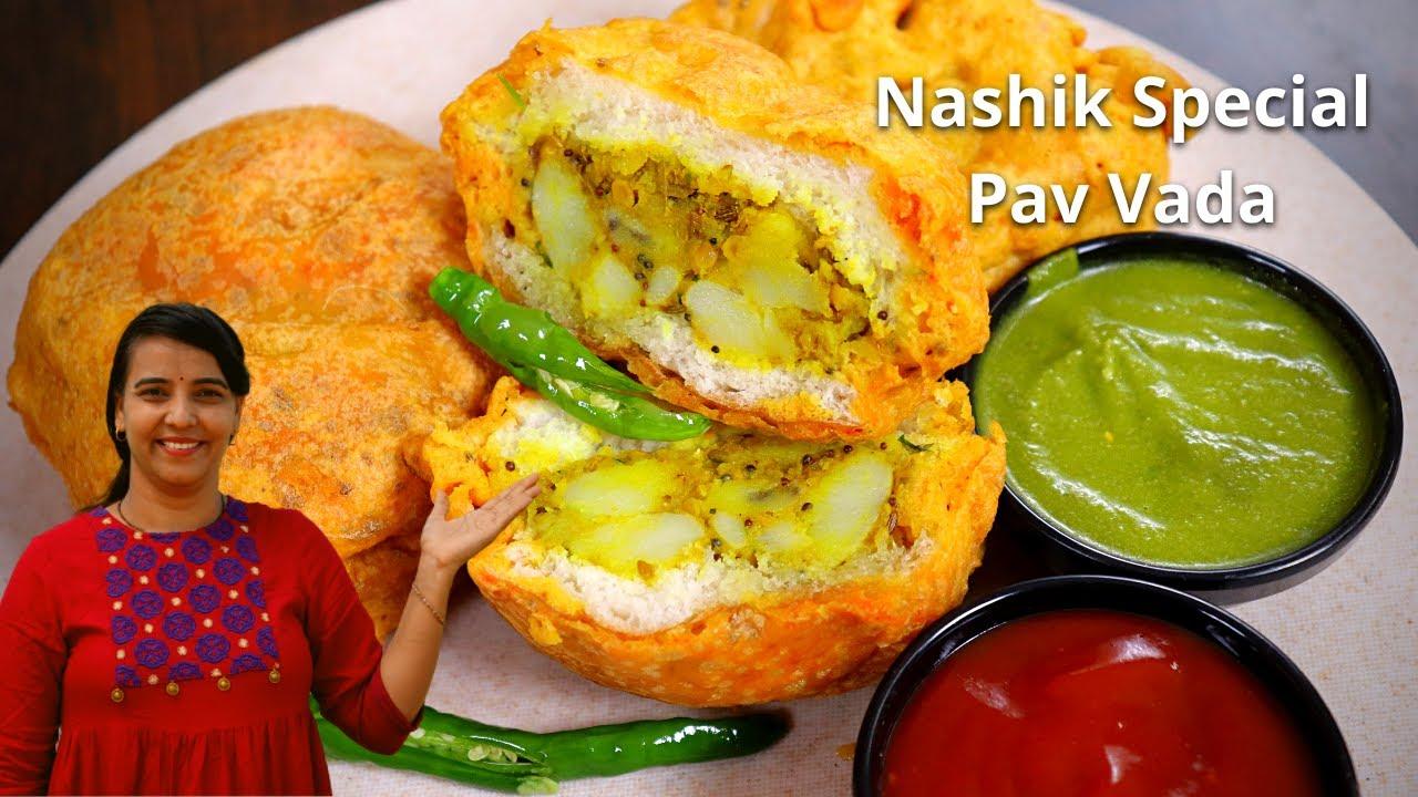 बारिश के मौसम में बनाये गर्मागरम मसाला तीखा  पाव वड़ा   Pav Vada Recipe   Geeta Cooking World
