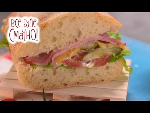 6 место: Сэндвич