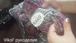 Обзор покупки меланжевой пряжи для вязания Nako Pop Mix