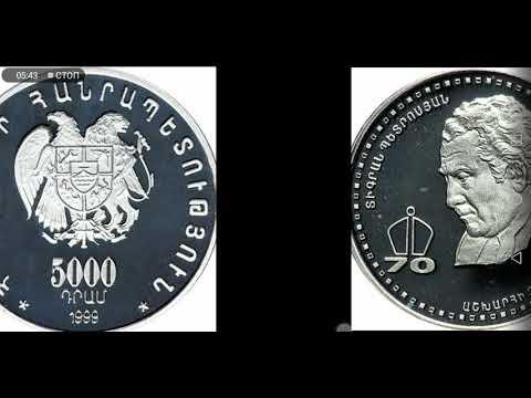 硬币,монеты, Coins,espèce,عُمْلَة,Metálico, Moneten, Monete.
