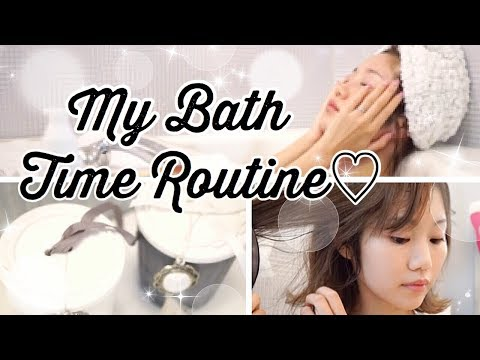 【Bath Time Routine】お風呂は女子力を高める場所!【バスタイムルーティン】