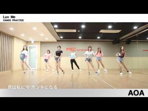 【日本語字幕】AOA - Luv Me dance practice (Japanese ver.)