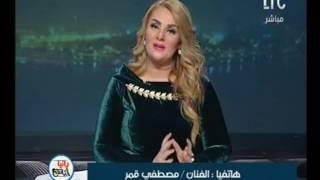 شاهد.. مصطفى قمر يكشف مفاجآت جديدة عن فيلمه