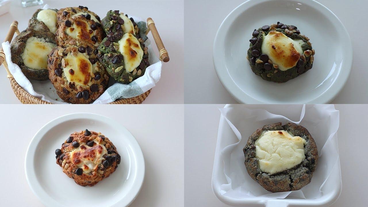 eng) 밀가루없이 1가지 반죽으로 만드는 3가지 저탄수 르뱅 크림치즈 쿠키🍪 (초코칩쿠키, 녹차 초코칩 쿠키, 흑임자 쿠키)