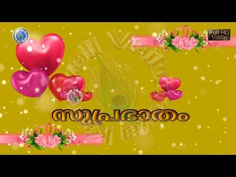 Good Morning Wishes In Malayalam Good Morning Images For Lover Whatsapp Download