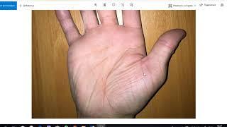 Пентаграмма на руке - примеры на фото/Знаки магов на руке/Знаки экстрасенсорикиХиромантия
