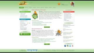 Обзор IPGold  как зарегистрироваться и заработать на нём