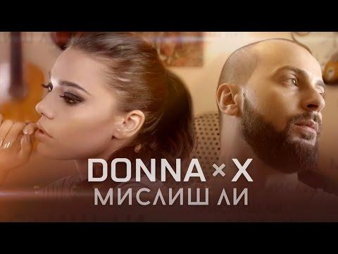 DONNA x X - MISLISH LI