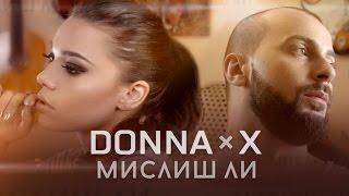 DONNA x X - MISLISH LI / МИСЛИШ ЛИ [Official HD Video]
