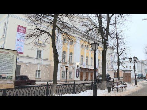 Костромской областной драмтеатр имени Островского отмечает своё 210-летие